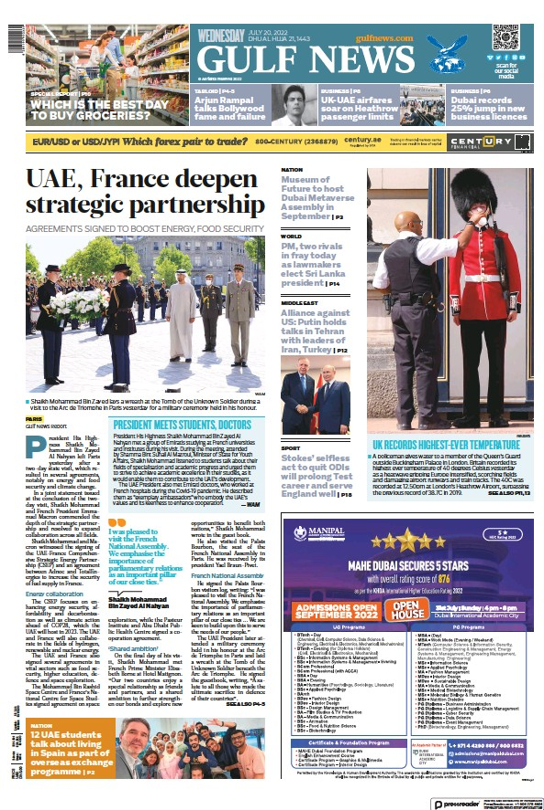 Read full digital edition of Gulf News newspaper from United Arab Emirates