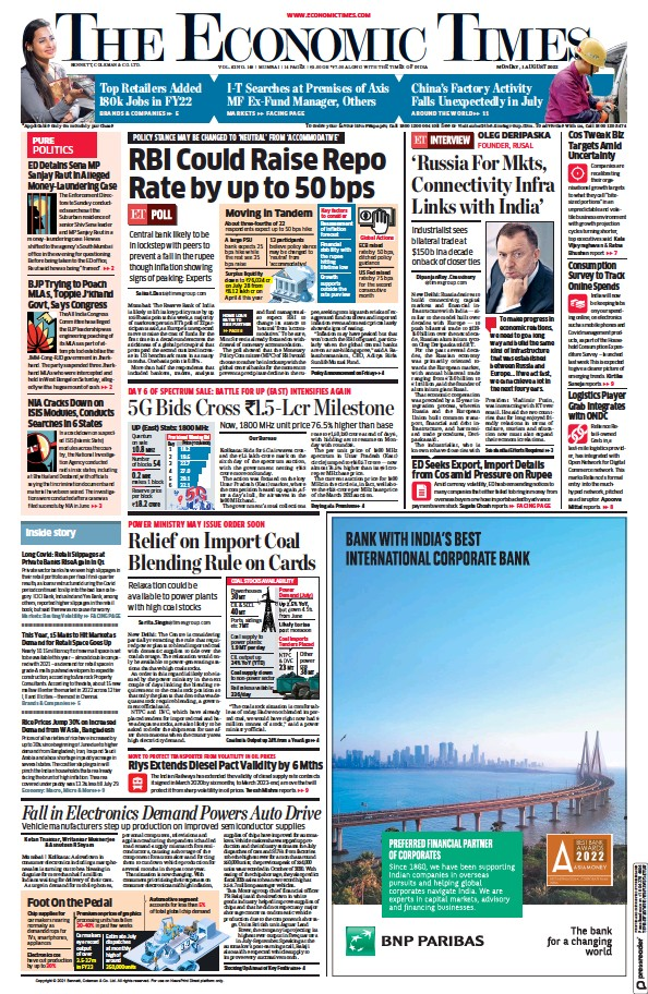 Read full digital edition of Economic Times newspaper from India