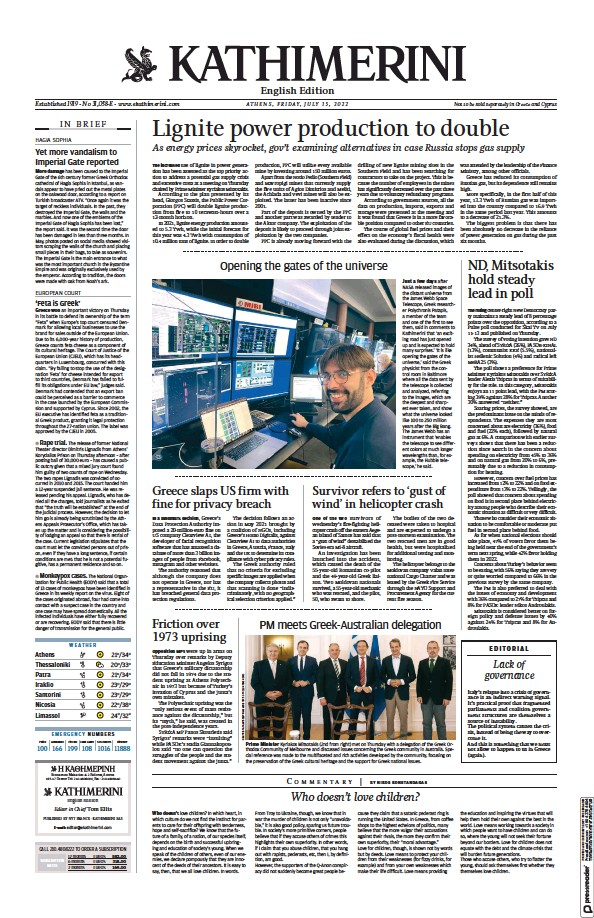 Read full digital edition of Kathimerini English Edition newspaper from Greece