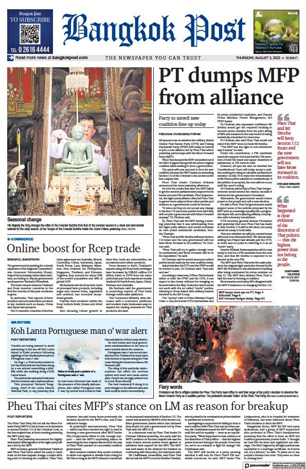 Read full digital edition of Bangkok Post newspaper from Thailand