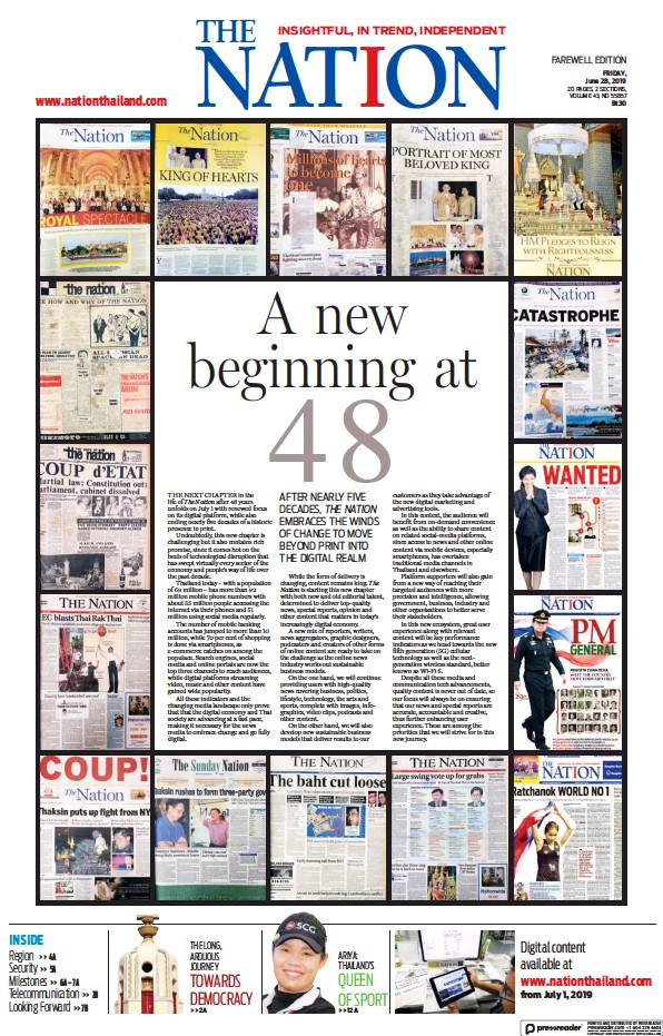 Read full digital edition of The Nation (Thailand) newspaper from Thailand