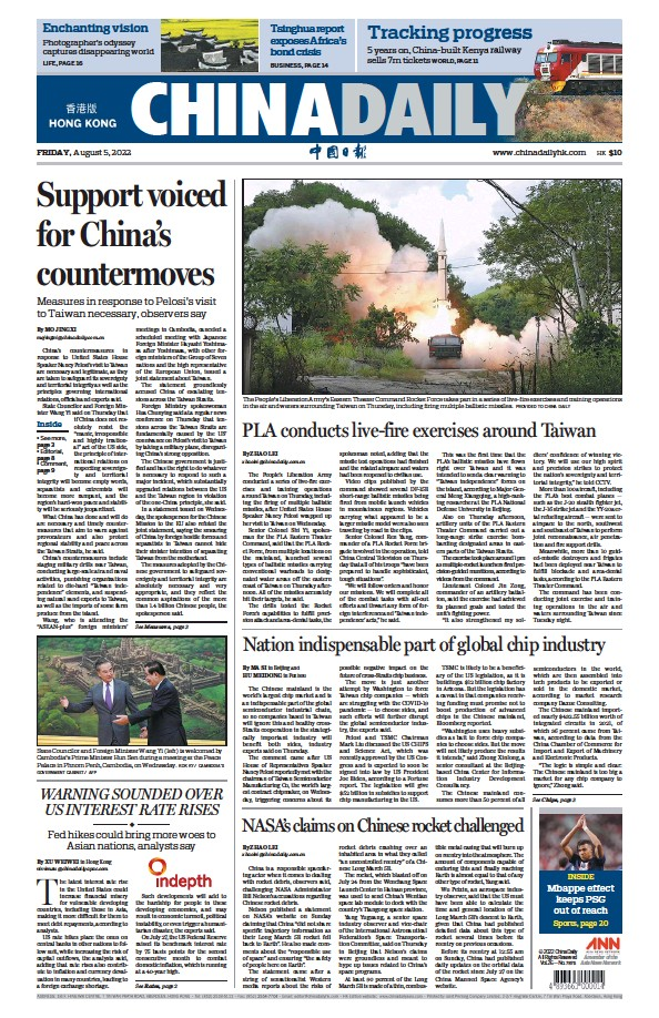 Read full digital edition of China Daily newspaper from China