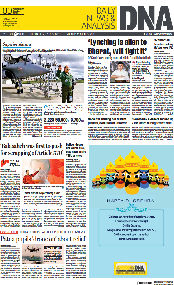 Read full digital edition of DNA (Daily News & Analysis) newspaper from India