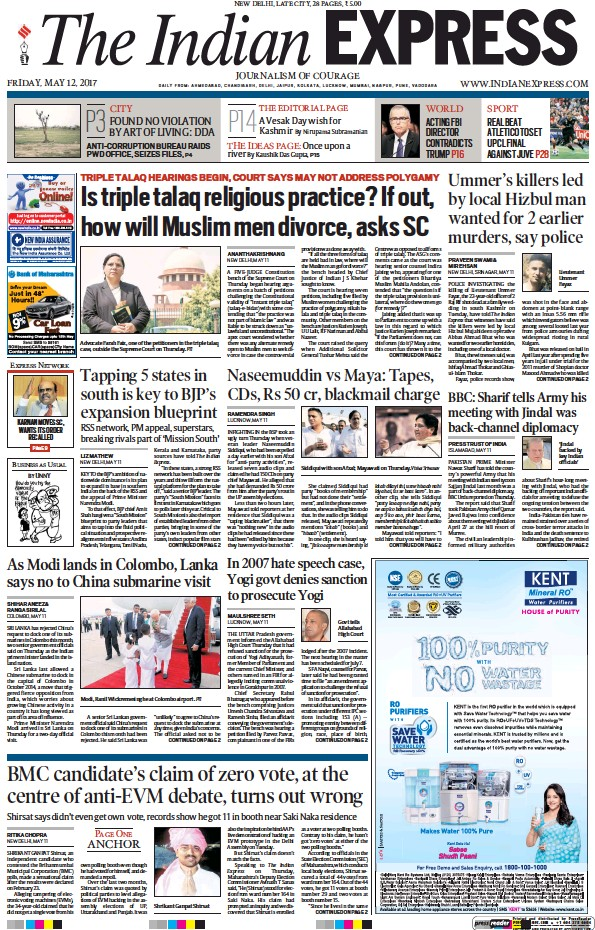 Read full digital edition of The Indian Express newspaper from India