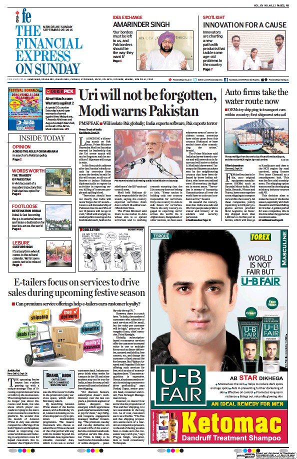 Read full digital edition of The Financial Express newspaper from India