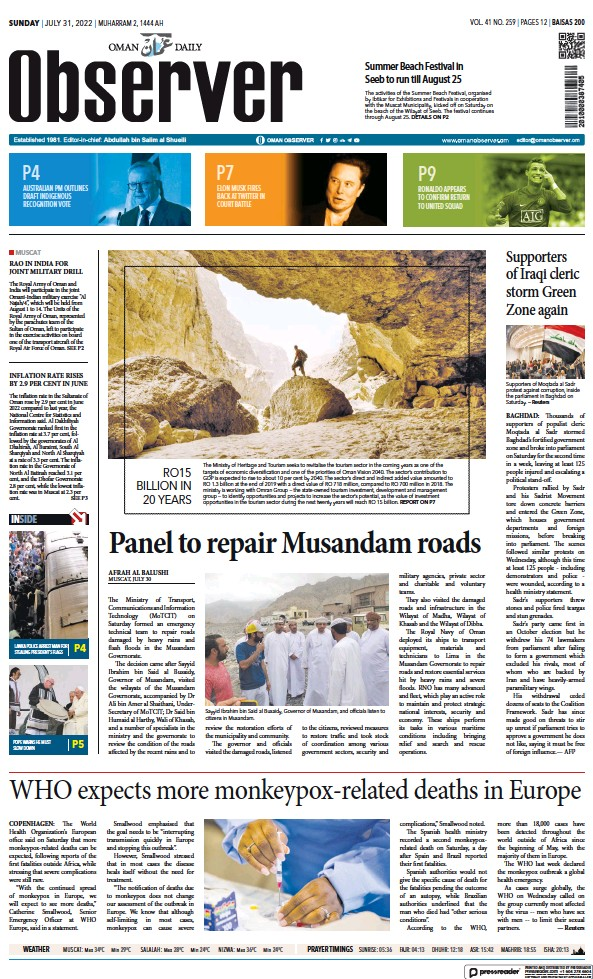 Read full digital edition of Oman Daily Observer newspaper from Oman