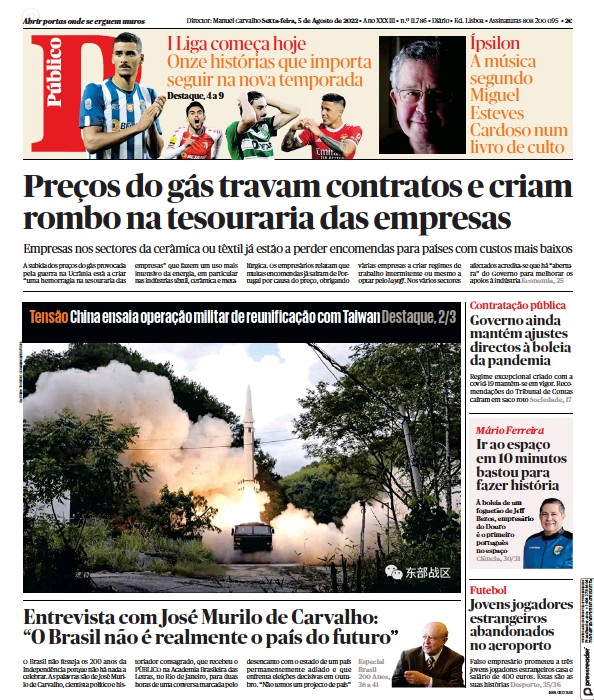 Read full digital edition of Publico Lisbon Edition newspaper from Portugal