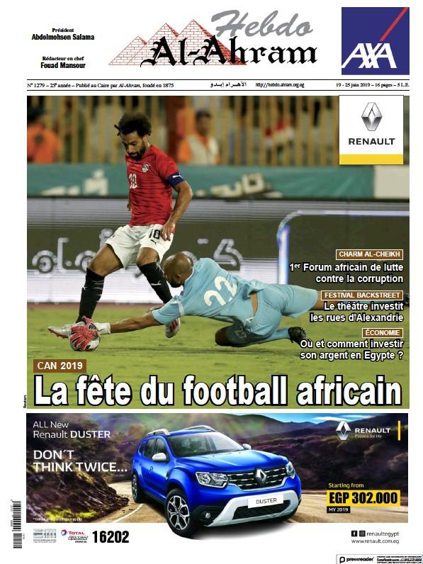 Read full digital edition of Al Ahram Hebdo newspaper from Egypt