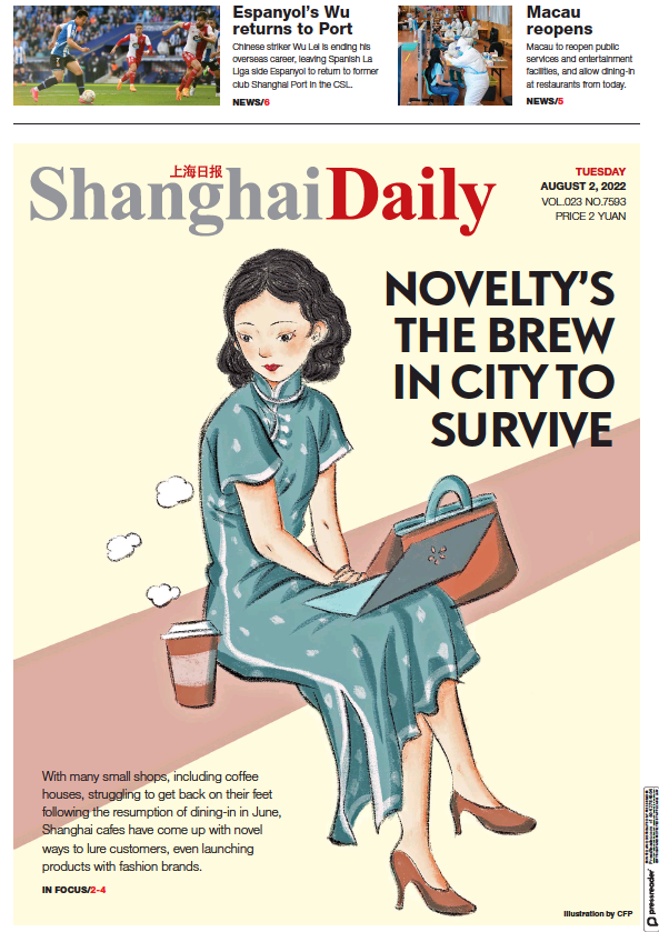 Read full digital edition of Shanghai Daily newspaper from China