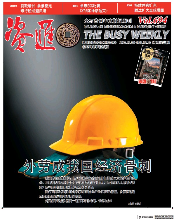 Read full digital edition of The Busy Weekly newspaper from Malaysia