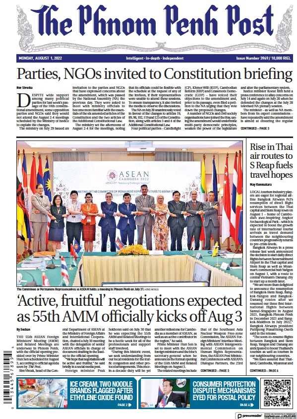 Read full digital edition of The Phnom Penh Post newspaper from Cambodia
