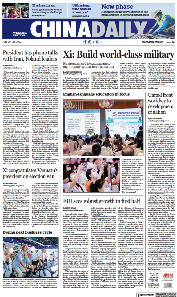 Read full digital edition of China Daily International Edition newspaper from China