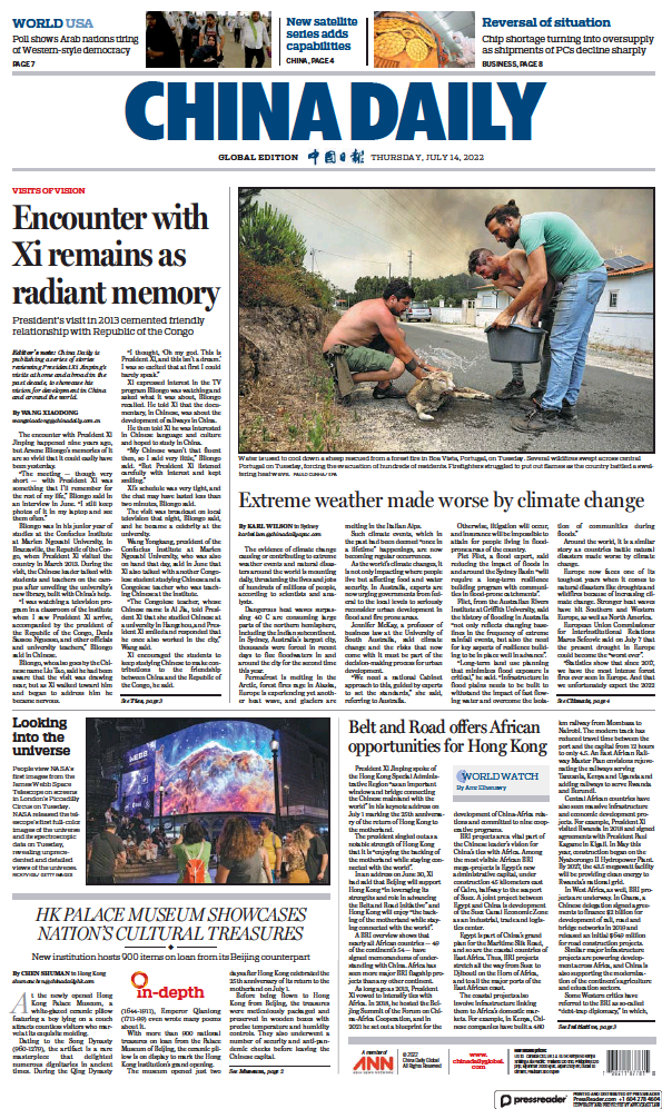 Read full digital edition of China Daily USA newspaper from China