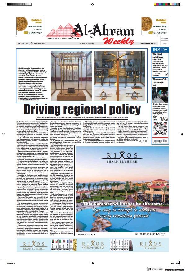 Read full digital edition of Al Ahram Weekly newspaper from Egypt