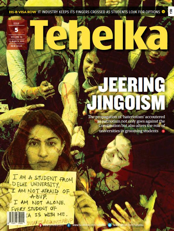 Read full digital edition of Tehelka newspaper from India