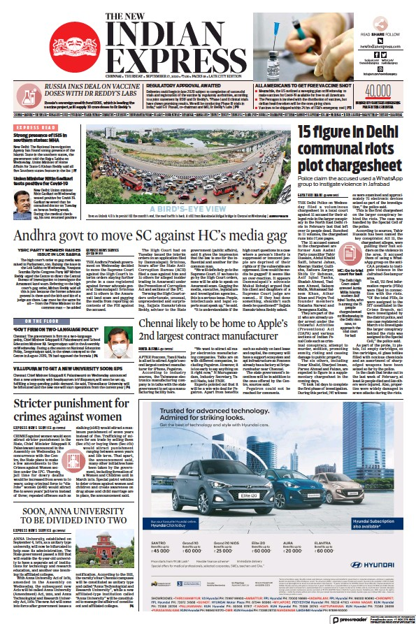Read full digital edition of The New Indian Express newspaper from India