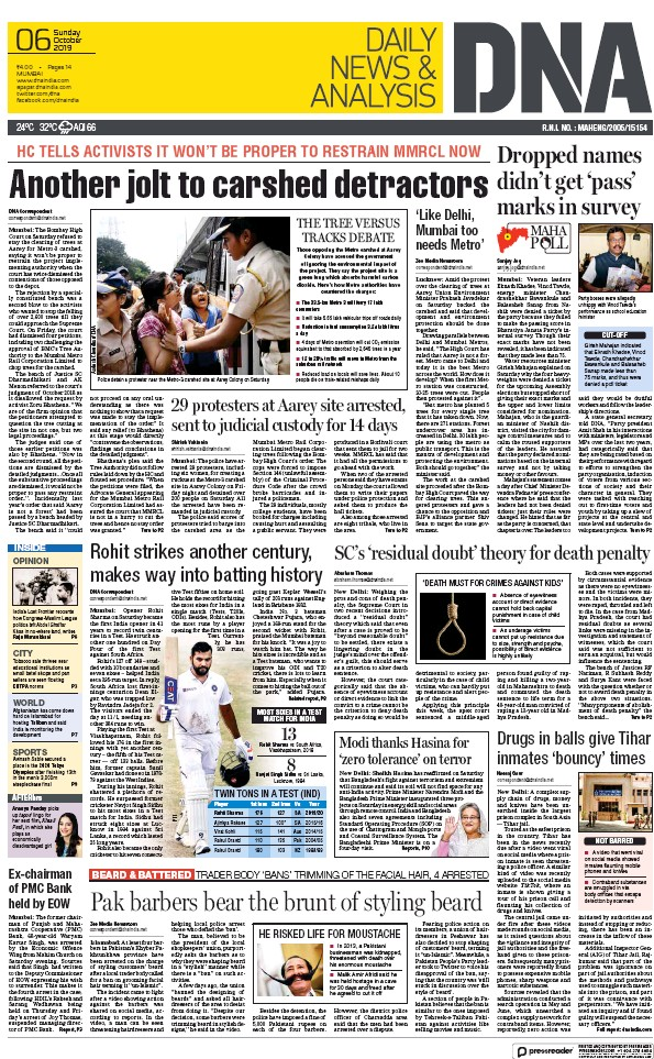 Read full digital edition of DNA Sunday newspaper from India