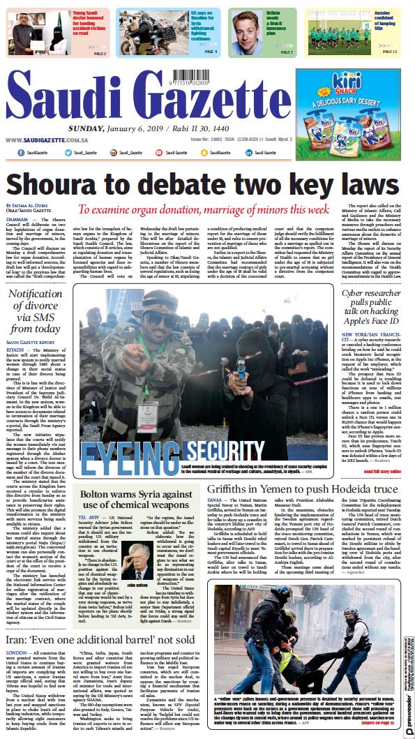 Read full digital edition of The Saudi Gazette newspaper from Saudi Arabia