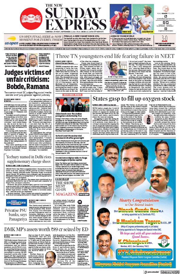 Read full digital edition of Sunday Express newspaper from India