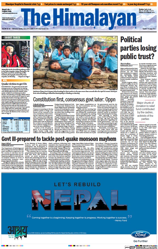 Read full digital edition of The Himalayan Times newspaper from Nepal