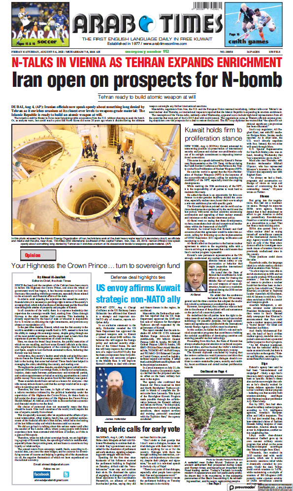 Read full digital edition of Arab Times newspaper from Kuwait