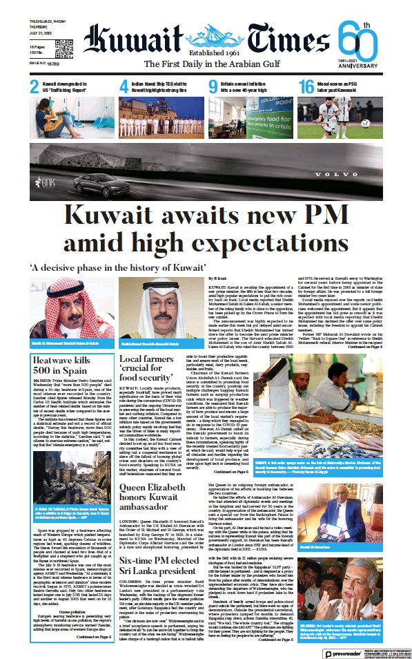 Read full digital edition of Kuwait Times newspaper from Kuwait