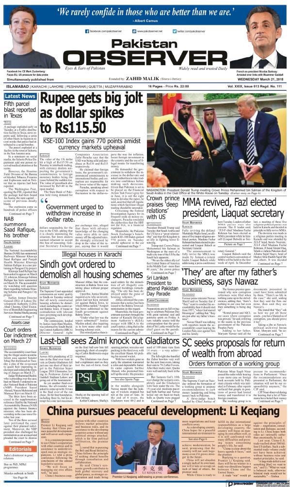 Read full digital edition of Pakistan Observer newspaper from Pakistan